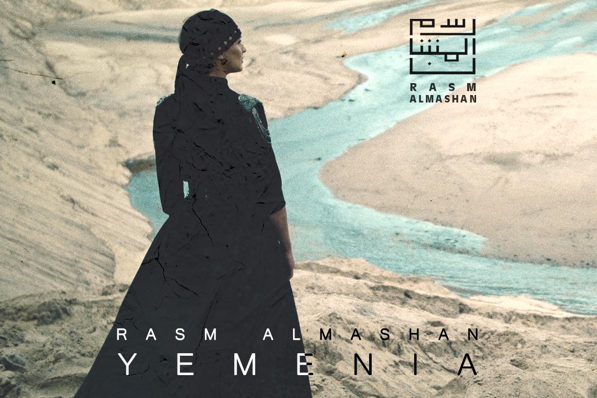 """Okładka albumu """"YEMENIA"""""""